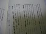 IMGP5983.JPG